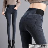 牛仔褲 高腰牛仔褲女顯瘦顯高緊身秋裝新款胖mm大碼鬆緊鉛筆小腳褲