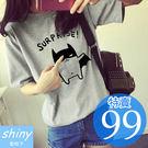 【D966】shiny藍格子-可愛春感....