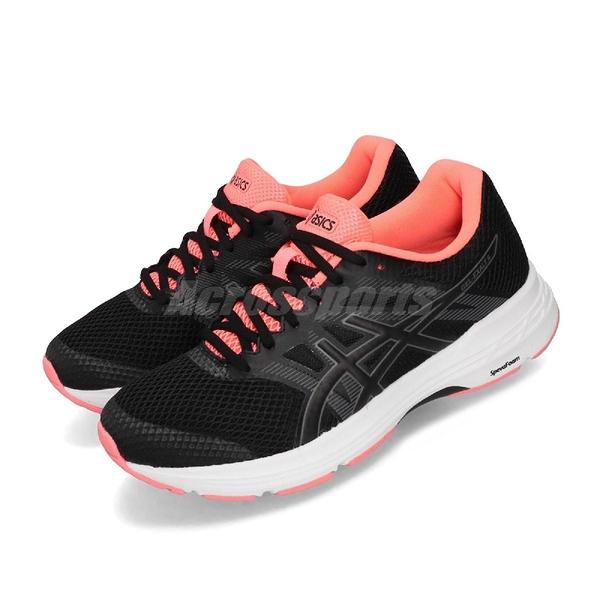 Asics 慢跑鞋 Gel-Exalt 5 黑 粉紅 低筒 女鞋 運動鞋 【ACS】 1012A148002