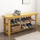 家用門口可坐式換鞋凳北歐凳式床尾凳實木鞋架進門長條凳收納鞋柜·享家生活館 YTL