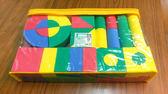 【台灣製USL遊思樂】EVA 發泡積木 / 泡棉積木(3.5cm,4色,52pcs) / 提袋