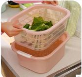 家用雙層洗菜籃漏盆塑料洗菜籃子廚房洗菜盆瀝水籃水果盆水果籃 快速出貨