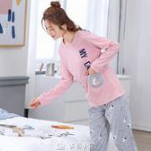 睡衣女春秋季長袖純棉冬天套裝清新學生正韓甜美可愛可外穿家居服 多色小屋