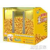 爆米花機 爆米花保溫櫃商用電影院KVT專用展示櫃爆米花機球形爆米花保溫箱 igo 城市玩家