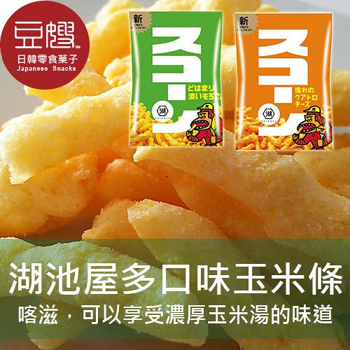 【即期良品】日本零食 湖池屋 大猩猩餓了濃厚玉米條(多口味)
