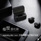 桃保科技@【HANLIN-2XBTC1】充電倉雙耳防汗藍芽耳機
