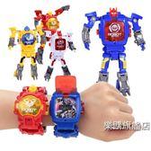 兒童手錶兒童變形電子手錶金剛玩具學生創意卡通變身機器人手錶男生男孩