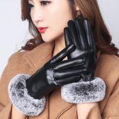 皮手套皮手套女士加絨秋冬季時尚加厚保暖兔毛薄款觸摸屏手套學生