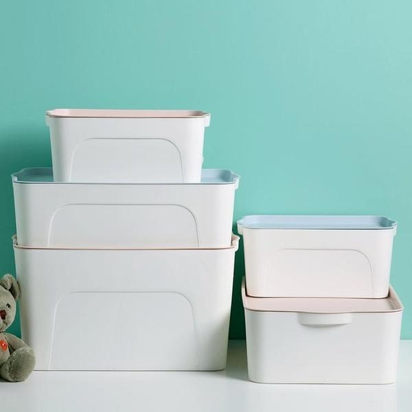 內衣收納盒撞色加厚塑料收納箱有蓋衣櫃整理【聚寶屋】