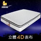 ASSARI-感溫4D立體三線獨立筒床墊(單人3尺)