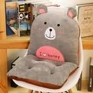 坐墊小熊連體坐墊靠墊一體辦公室椅墊宿舍學...