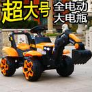 全電動兒童挖掘機可坐可騎充電鉤機男孩玩具車挖土機超大號工程車 快速出貨