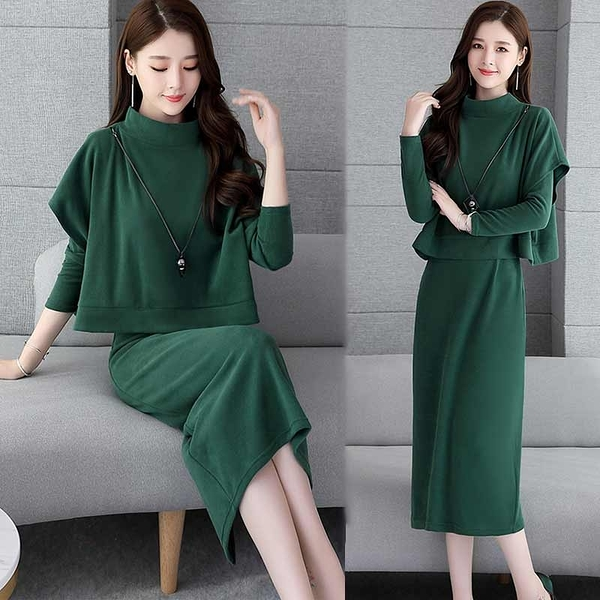 兩件式洋裝 柔軟舒適連身裙套裝女2021新款秋季時尚修身簡約小香風顯瘦兩件套 艾維朵