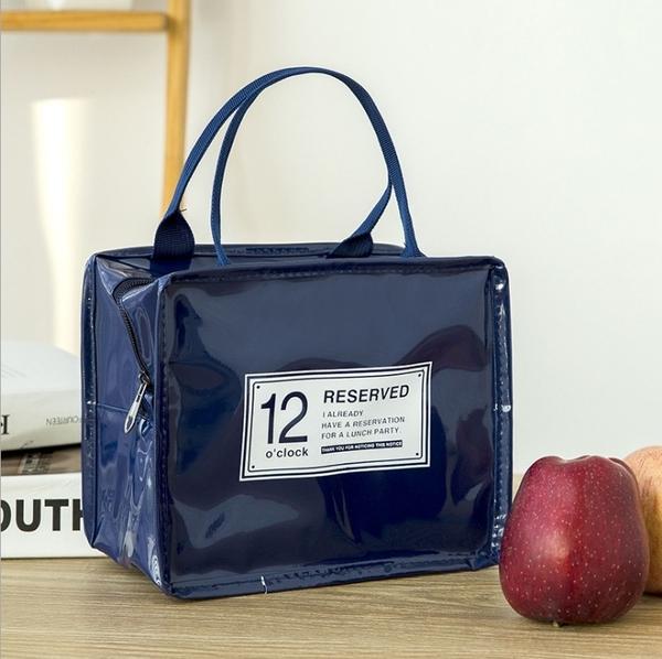 便當包 手提便當包大小號防水上班帶飯加厚鋁箔保溫午餐包學生手拎飯盒袋 伊蘿