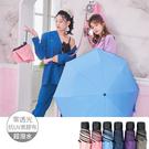 【雨之情】防曬膠輕鋁抗風折傘6色-抗UV零透光/輕量便攜/高效防雨