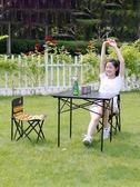 夢花園戶外折疊椅便攜靠背凳子釣魚椅休閑椅沙灘椅美術寫生導演椅 台北日光
