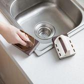 刷鍋神器納米海綿魔力擦金剛砂去污海綿擦刷子帶柄洗鍋廚房清潔刷