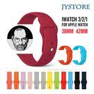 Apple Watch 矽膠錶帶 1 2...