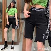 刺繡黑色牛仔五分褲女夏新款2020高腰短褲緊身騎行褲顯瘦中褲 第一印象