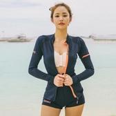 潛水服韓國性感分體拉鏈套裝長袖防曬高腰平角遮肚顯瘦水母浮潛泳衣女雙12狂歡