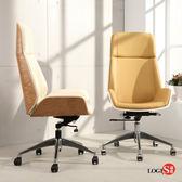 邏爵LOGIS-精品時尚現代主管椅 辦公椅/電腦椅/事務椅WA80