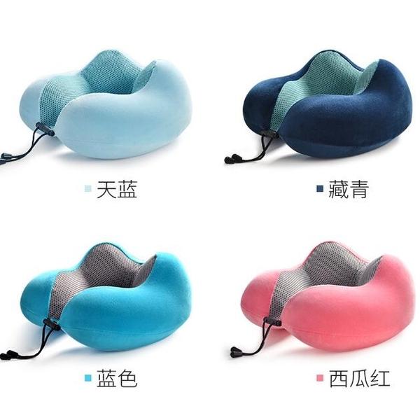 限定款u型枕u型枕旅行護頸枕頸椎飛機頸部靠枕脖子汽車午睡頭枕記憶棉u形枕頭