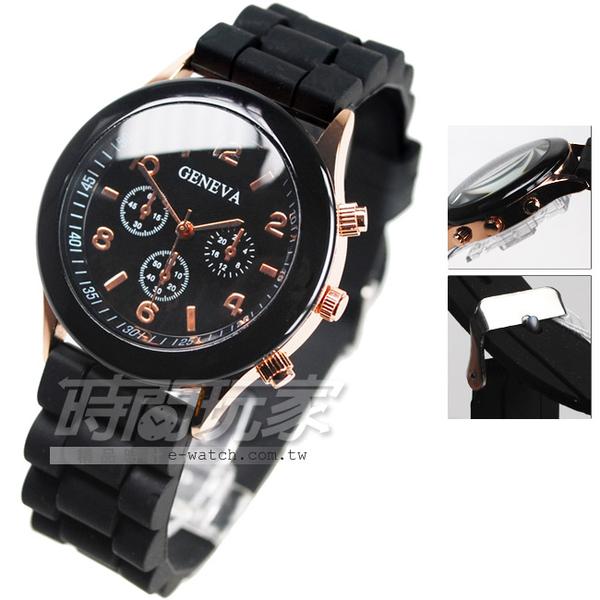 GENEVA 馬卡龍色系 繽紛彩色錶 造型三眼錶 黑色 玫瑰金 圓錶 女錶 GE黑大