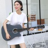吉他 38寸民謠吉他初學者男女學生練習木吉它通用入門新手jita樂器 莎瓦迪卡