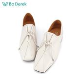 Bo Derek 綁帶後踩休閒鞋-白色