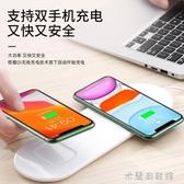無線充電器 三合一iphoneX蘋果11無線充電器apple手表iwatch耳機airpodspro專用板 快速出貨
