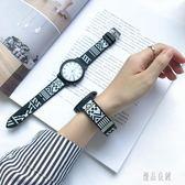 韓版簡約百搭潮流休閒大氣原宿風 情侶黑白個性多款手錶TT39【優品良鋪】