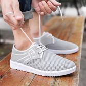 夏季網面休閒鞋男鞋透氣網鞋男青年跑步運動鞋鏤空板鞋子布正韓潮 月光節85折