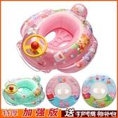 加厚兒童游泳圈溫泉男女寶寶腋下圈小豬方向盤1-3-6歲帶拖繩坐圈 美眉新品