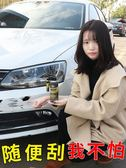 汽車用品劃痕修復液神器車痕白色自噴漆深度修補車漆面專用補漆筆 智聯世界