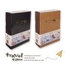 青青文具 CD-3248 32K旅行回憶冊套組-旅行時光 (含8本旅行手札) (旅行筆記/蓋章本)