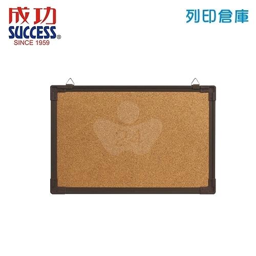 SUCCESS 成功 011508 雙面軟木塑膠框公佈欄 45cmx30cm (小) (個)
