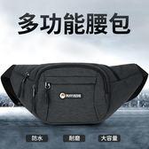 腰包男戶外運動旅行登山手機包女多功能大容量防水耐磨生意收銀包 英雄聯盟