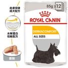 ◆MIX米克斯◆ROYAL CANIN 法國皇家 DMW皮膚保健成犬 犬用濕糧餐包 85克 單包入