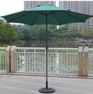 咖啡廳遮陽傘 2.7m圓形手搖中柱傘擺攤廣告可印刷LOGO室外戶外傘 小山好物