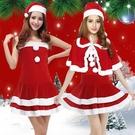 聖誕服女成人聖誕節服裝聖誕節演出服表演服聚會聖誕服飾聖誕老人 雙十二全館免運
