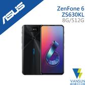 【贈保護殼+保護貼+行動電源】ASUS ZenFone 6 ZS630KL 8G/512G 6.4吋 智慧手機 霧黑【葳訊數位生活館】