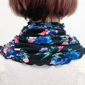 圍巾圍脖口罩女套頭假領子秋冬季多功能脖套護頸椎裝飾圍巾小絲巾百搭