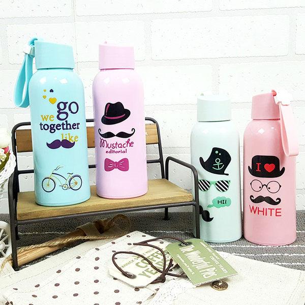 水杯【KCG094】小花提手色彩鬍子玻璃水杯300ml 水瓶 瓶子 咖啡杯 隨行杯 水壺-123ok