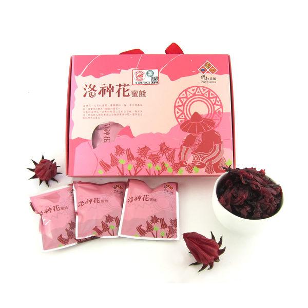 有機洛神花蜜餞禮盒(10入)【台東地區農會】