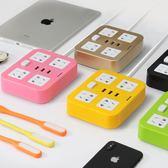 (中秋大放價)創意四方形多功能智能3usb插座家用手機充電排插帶開關多用插線板