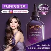 可瑞絲SALON DE MAGIE頂級專業沙龍安瓶護髮素200ml-2入組