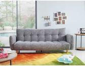 【新北大】✪ R151-2 舒活功能沙發椅-18購