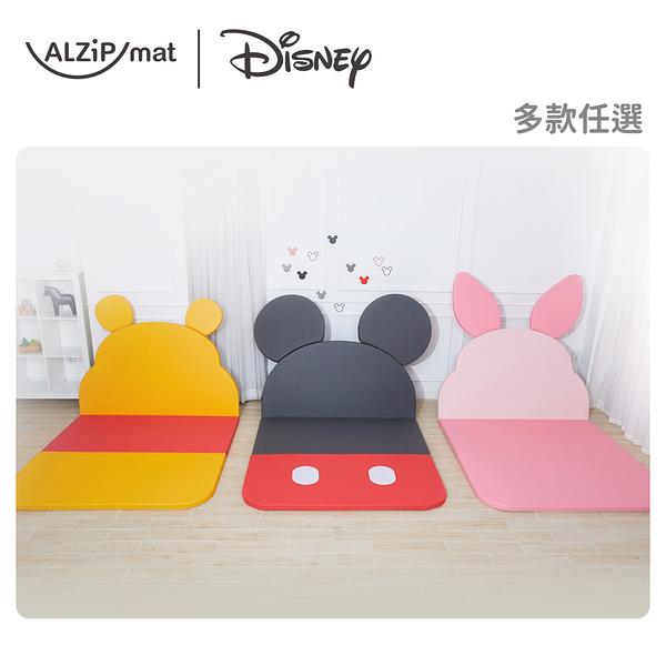 ALZiPmat & DISNEY 迪士尼 輕傢俬系列 摺疊地墊-多款任選(米奇/維尼/小豬)