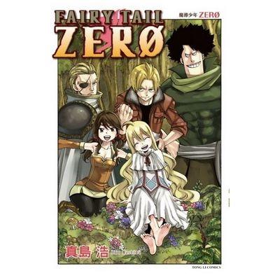 FAIRY TAIL魔導少年ZERO(全)