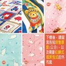 【外布套】兒童/乳膠床墊/記憶/薄床墊專...